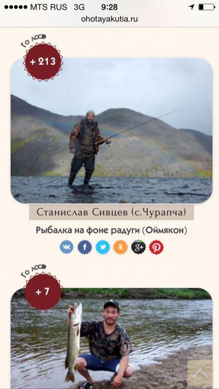 похожие поговорки рыбак рыбака видит издалека главное место