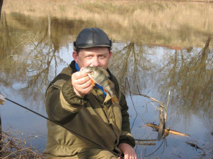 рыбалка в начале ноября