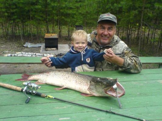 рыбак егорка
