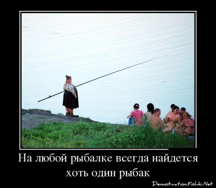 почему женщины не любят рыбалку