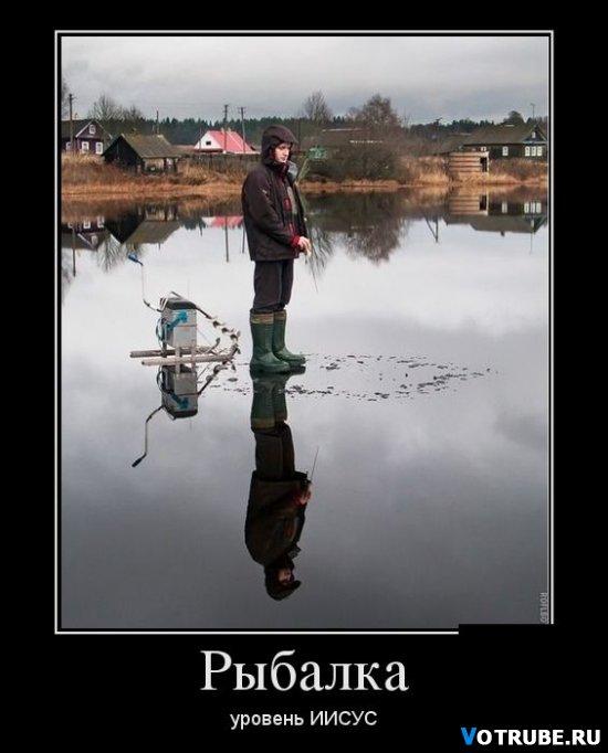 ну вот так рыбалка