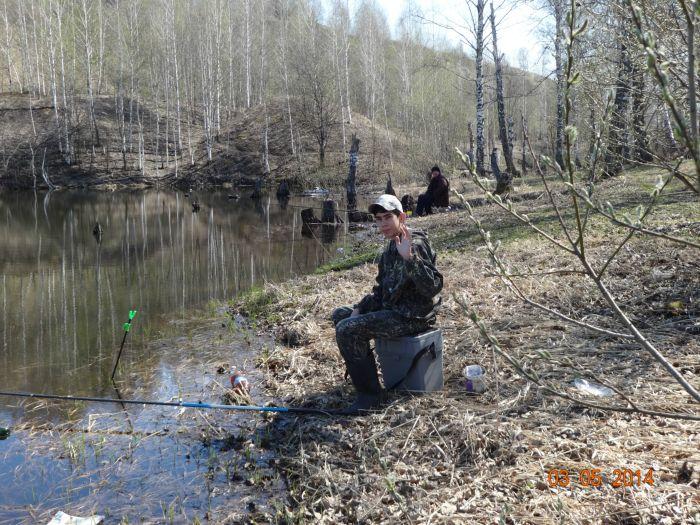 рыболовные форумы прокопьевска