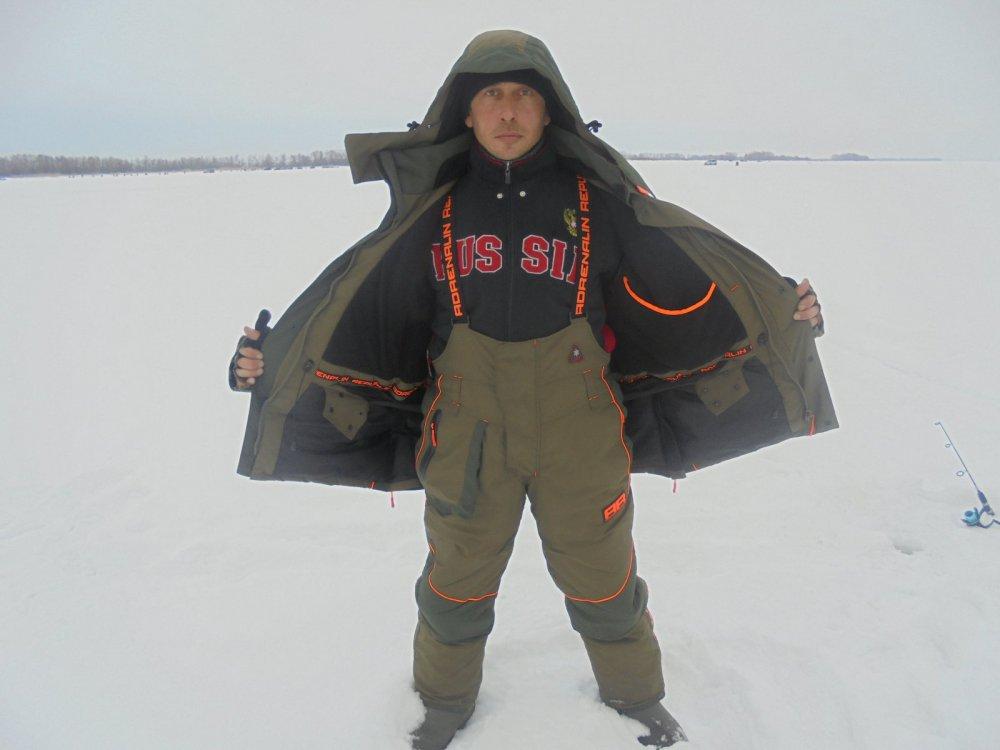 рыболовный гардероб  адреналин