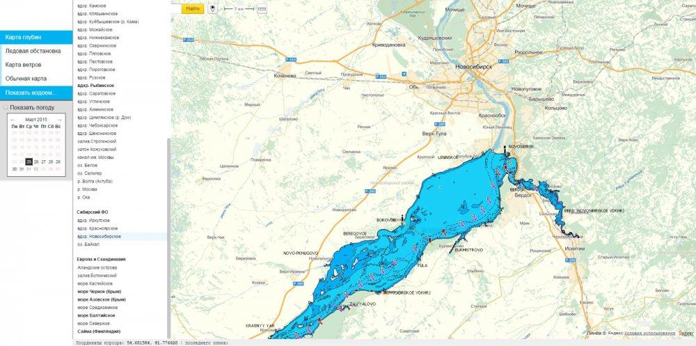 рыболовная карта барнаул