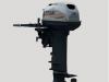TITAN Outboards представляет самый популярный мотор Титан TP9,9AMHS по спеццене