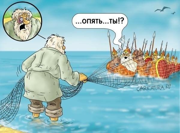 в каждом из нас есть рыбак мужики