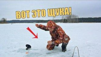 ВОТ ЭТО ЩУКУ Я ПОЙМАЛ! Рыбалка на жерлицы или ловля крупной щуки на живца...