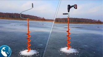 Ледобур плюс шуруповерт против ледобура Ледобур Heinola Speedrun Classic 135 mm | Рыбалка с Родионом