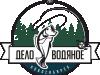 В Новосибирске 11 марта открывается магазин для любителей джиговой и воблерной ловли