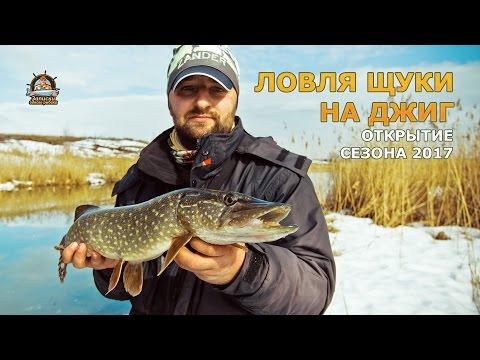 рыбалка сезоны для ловли