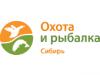 Товары и услуги для охоты и рыболовства представят на выставке «Охота и Рыбалка Сибирь»
