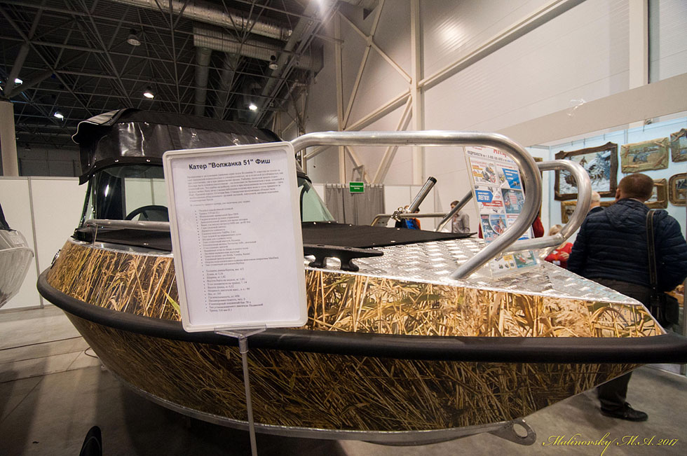 выставка в сокольниках рыбалка
