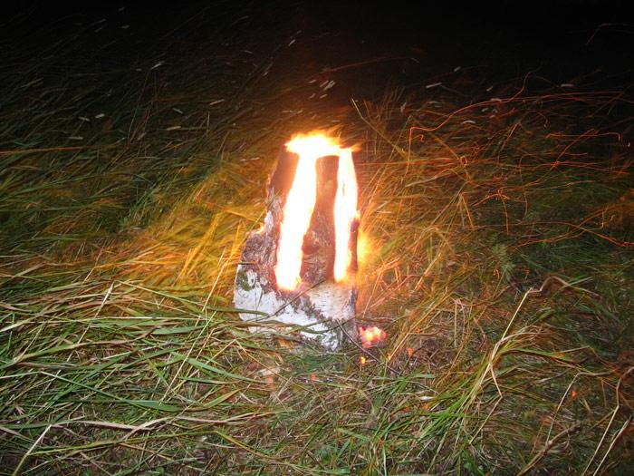 Огненная