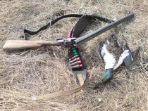 Охотничья эстетика
