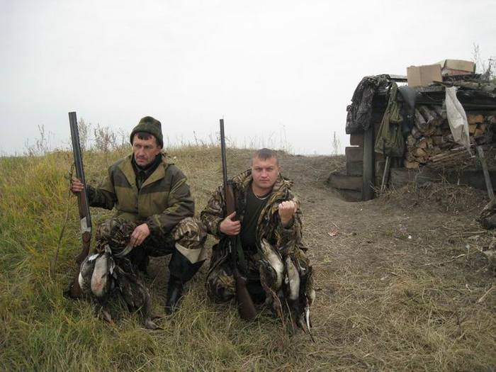 "Осенняя охота 2008: ""На пару с егерем"""