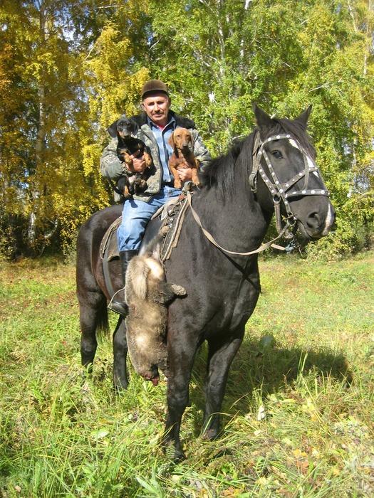 Отец, собаки Бой и Рой, конь Бой и барсук без имени)))