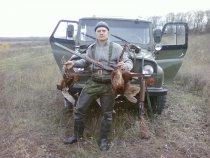Охота на фазана.