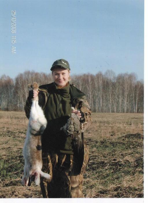 Открытие на зайцев