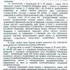 29.03.2010 О госпошлине - ответ Министерства финансо
