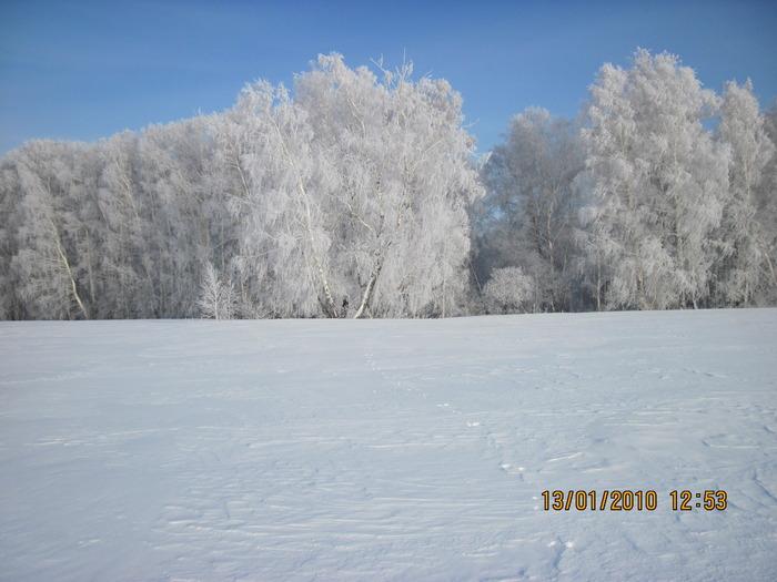 Как то морозным деньком...