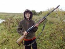 Начинающий охотник