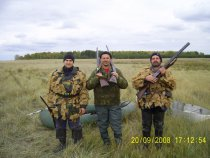 ОСень 2008 года Алтай.