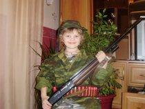 очень молодая охотница
