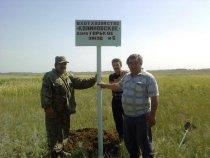 Место занято)))))