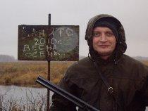 к теме : http://www.huntingsib.ru/blogs/view/36780/#comments   заняли аж на год)))))) а табличку забетонировали.........