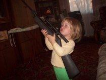 доча охотник
