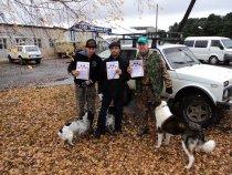 Форумчане на выставке собак в Шегарке