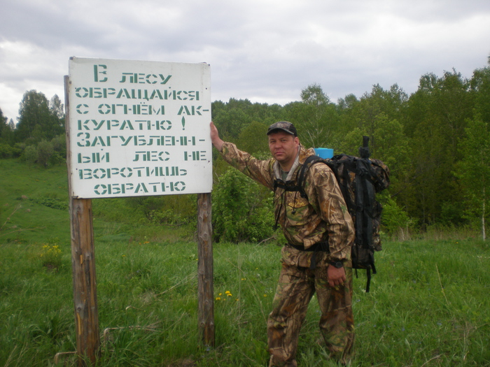охотник запомни этот плакат
