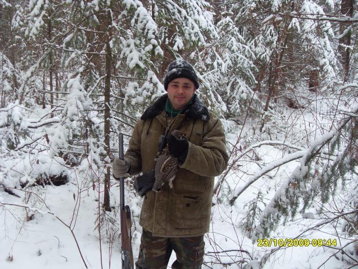 охота в Тегульдете