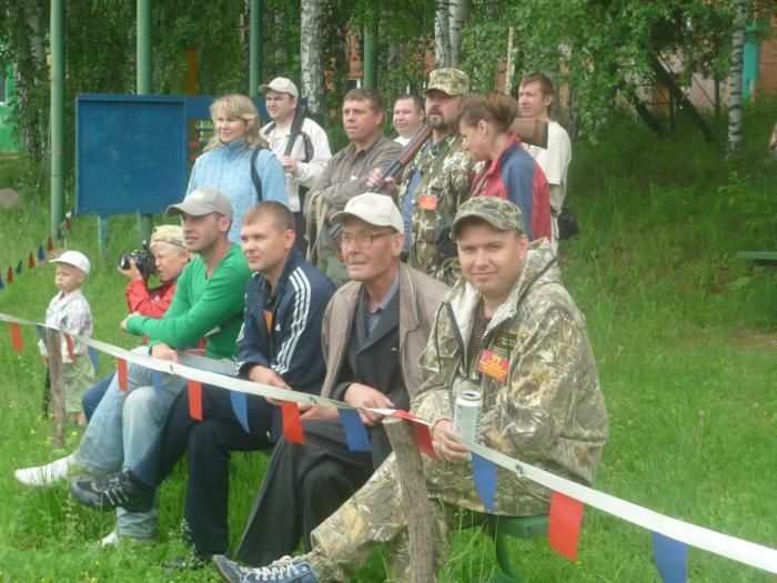 Группа поддержки, июль 2010г.