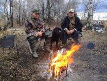 Колдовской огонь