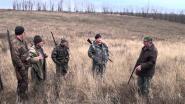 Охота  в Украине .