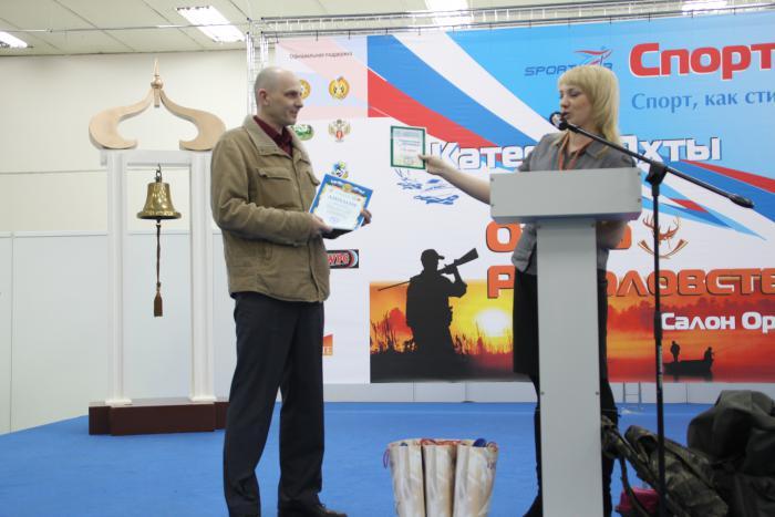 """Победитель конкурса """"Сибирский трофей"""""""