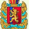 Объявление о приеме заявлений на добычу охотничьих ресурсов Красноярского края