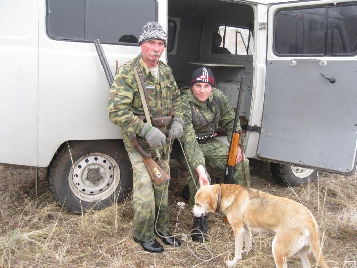 Охота 22.10.2011 - фото с выжловкой