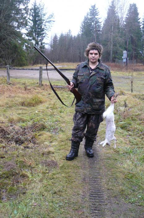 рыболовные хозяйства новгородской области