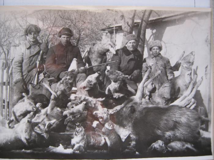 после охоты на коз