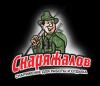 """Расширение ассортимента в интернет-магазине """"Снаряжалов""""!"""