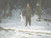 31 декабря 1999,