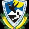 Состоялось Общее отчетно-выборное собрание Колыванского РООиР