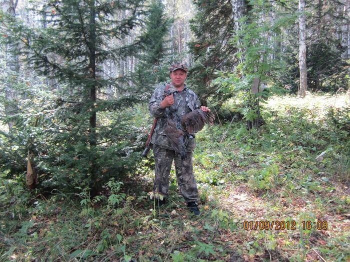 общественная организация охотников и рыболовов кемеровская область