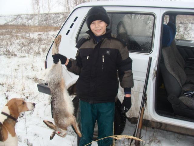 Я когда мне было 10 лет (первый раз на охоте)