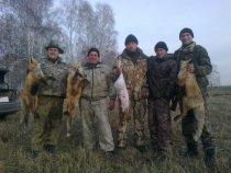 Результат коллективной охоты!
