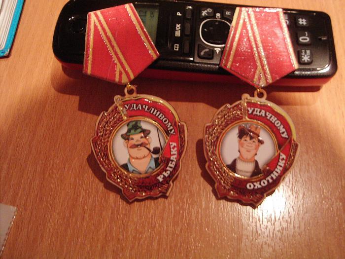 Сувениры для Сахатого.