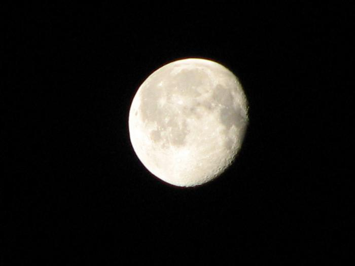 Осенняя Луна