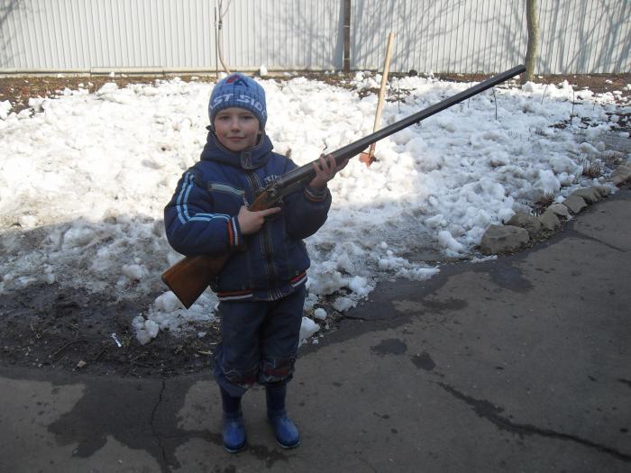 Будущий охотник.